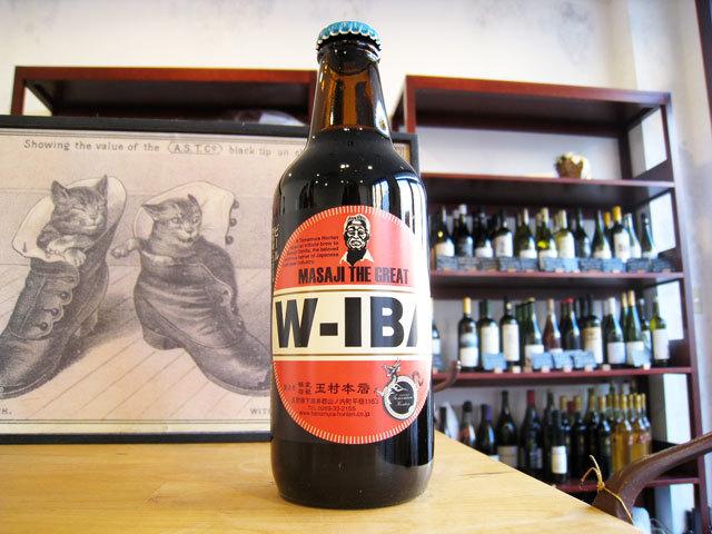 志賀高原ビール W-IBA MASAJI THE GREAT 330ml  (※送料無料対象外) (クール便必須)