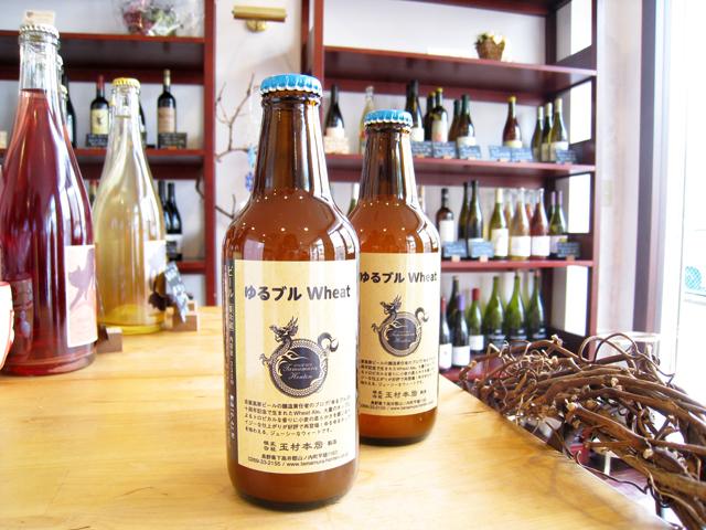 志賀高原ビール ゆるブル Wheat 330ml   (※送料無料対象外)(クール便推奨)