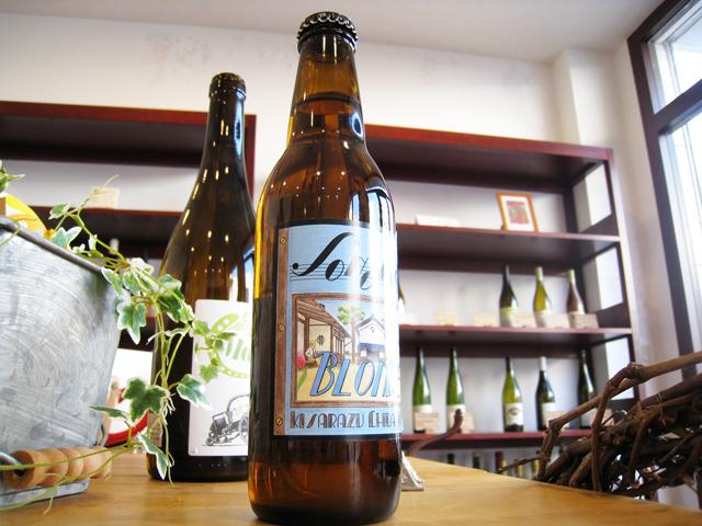 ソングバードビール BLONDE × Brett ブロンド × ブレット 330ml