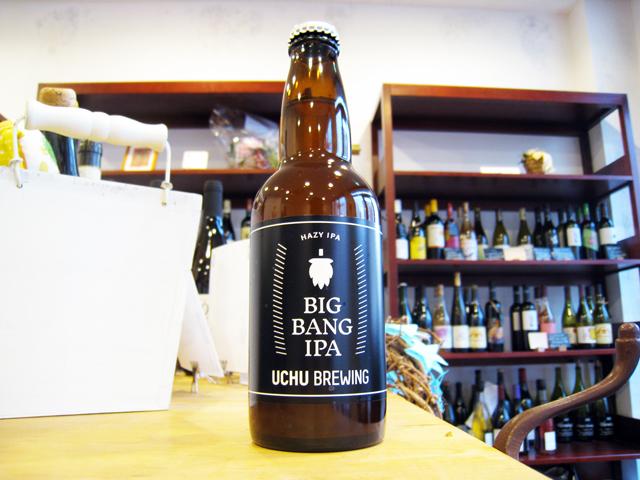 うちゅうブルーイング BIG BAN IPA (ビッグバン IPA)330ml  (※送料無料対象外)