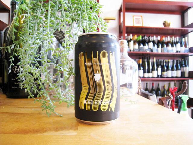 うちゅうブルーイング GLUON グルーオン(缶)350ml  (※送料無料対象外) (クール便必須)