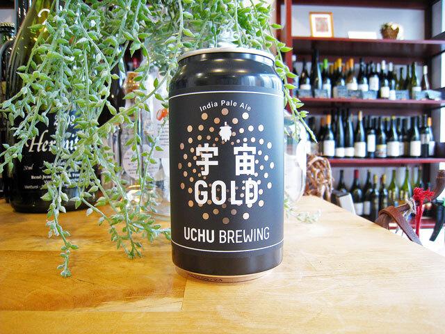 うちゅうブルーイング 宇宙GOLD ゴールド(缶)350ml (※送料無料対象外) (クール便必須)