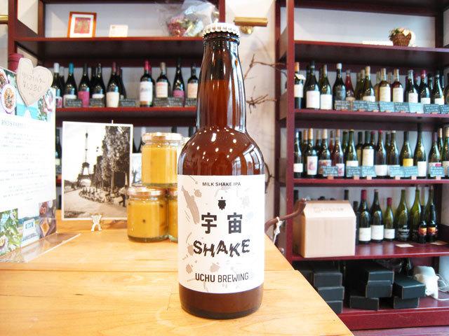 うちゅうブルーイング 宇宙SHAKE 330ml (※送料無料対象外) (クール便必須)