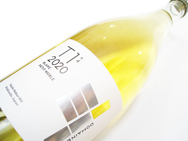 ドメーヌ ユイ T1+4 Blanc Petit Noble ブラン プティ ノーブル 2020 750ml (※送料無料対象外)