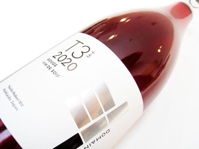 ドメーヌ ユイ T3+5 Rouge Vin de Soif ルージュ ヴァン ド ソワフ 2020 750ml (※送料無料対象外)
