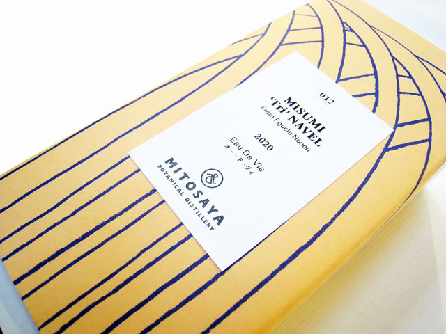 MITOSAYA ミトサヤ薬草園蒸留所 MISUMI 'Tri' NAVEL ミスミ トリ ネーブル No.012 500ml (※送料無料対象外)
