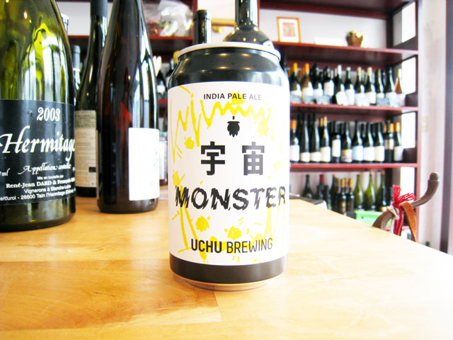 うちゅうブルーイング 宇宙MONSTER モンスター(缶)350ml (※送料無料対象外) (クール便必須)
