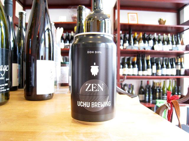 うちゅうブルーイング ZEN ゼン (缶)350ml (※送料無料対象外) (クール便必須)