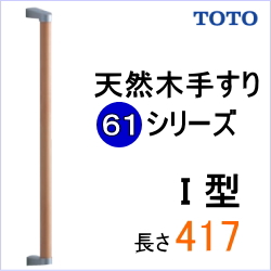 TOTO YHB401A