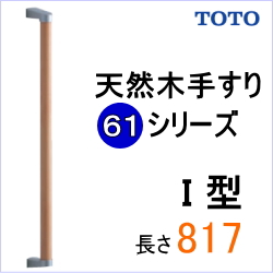 TOTO YHB801A