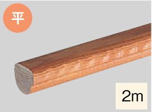 介護手摺り棒TOTO EWT22AW