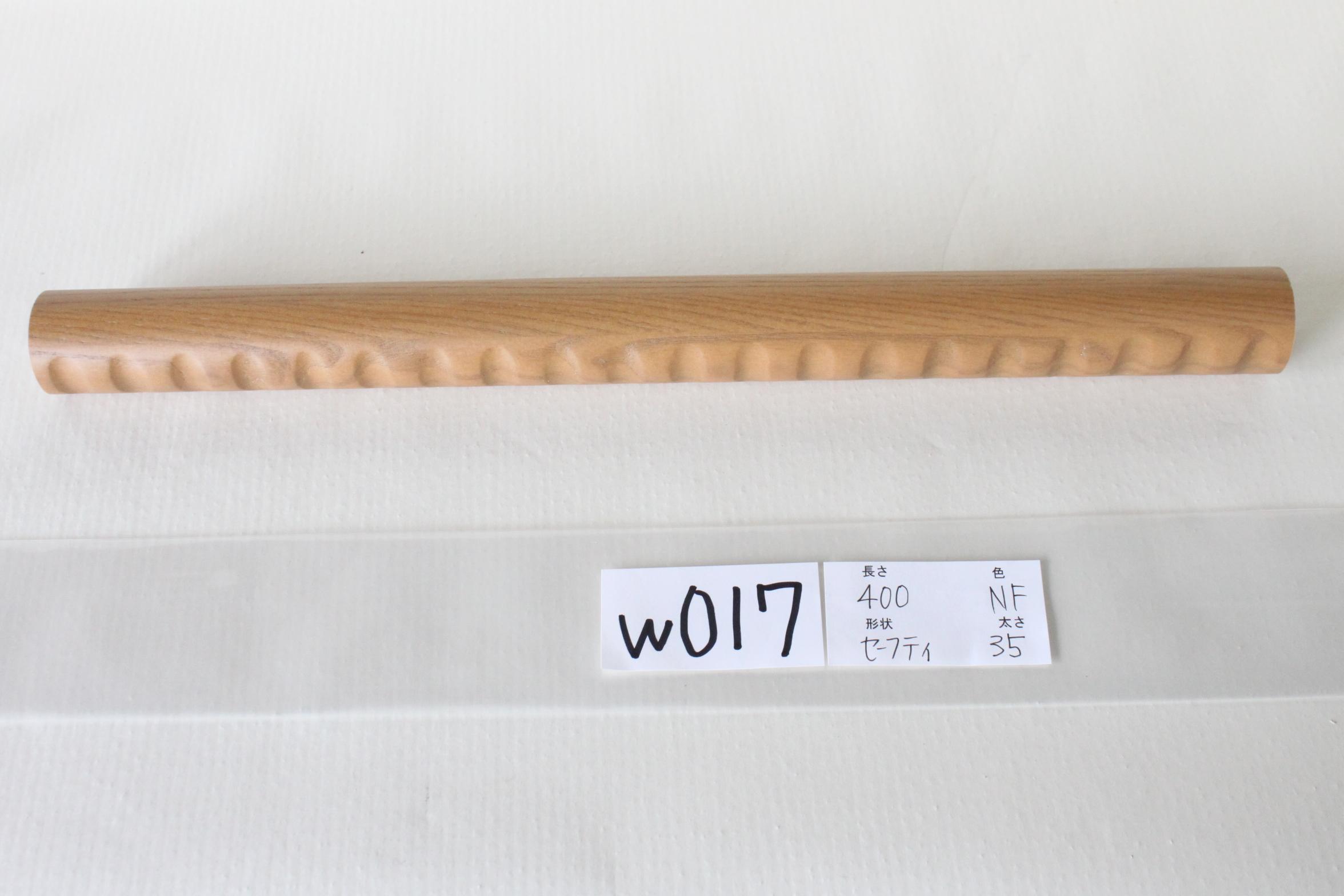 TOTO手すり(EWT22AG35#NF)のカット品