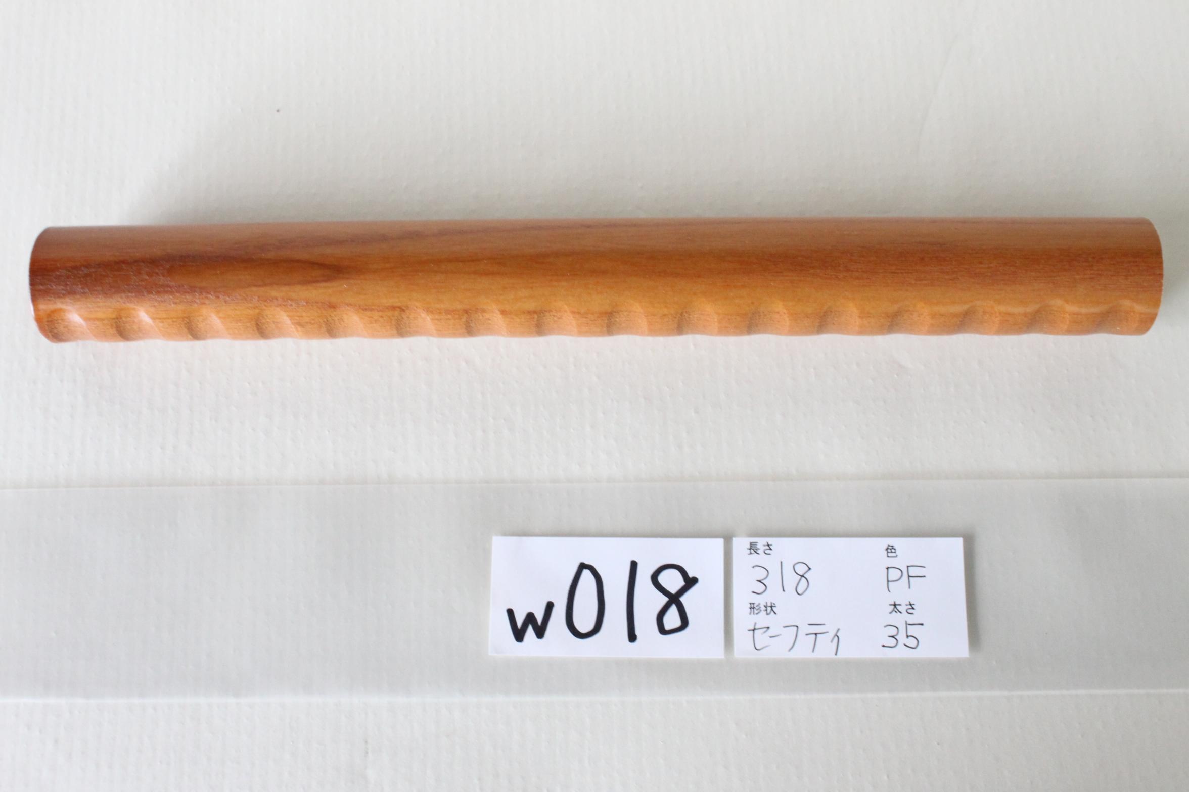 TOTO手すり(EWT22AG35#PF)のカット品