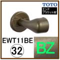 直付エンドブラケット(EWT11BE32Z#BZ)