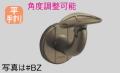 平手摺りL付け受けブラケットTOTO EWT16