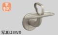平手摺りブラケット金具 TOTO EWT16BJ