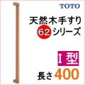 YHB602S400