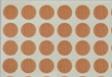 皿頭シール(段差解消スロープ用)