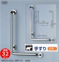 ステンレスS809L