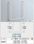 TOTO浴室手摺りのオーダーメイド 34