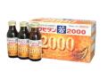 サワビタン若2000