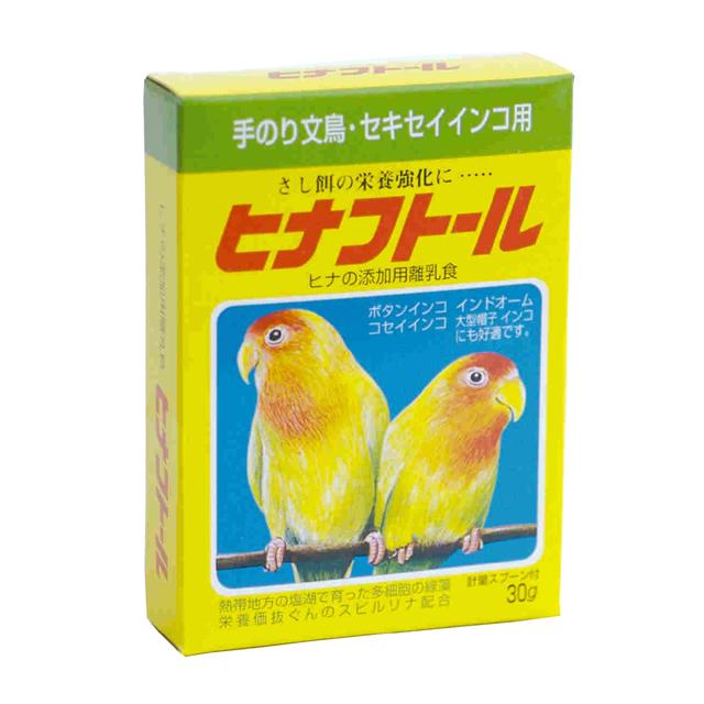 ヒナフトール 離乳期用 30g (粉末) 【現代製薬】GENDAI