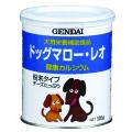 ドッグマロー・レオ 300g (犬用・粉末) 高たんぱく カルシウム補給 【現代製薬】GENDAI