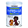 ドッグマロー・レオ 160g (犬用・粉末) 高たんぱく カルシウム補給 【現代製薬】GENDAI