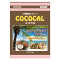 ココカル  ココナッツミルク配合のスティック型ビスケット【現代製薬】GENDAI