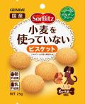ソルビッツ 小麦を使っていないビスケット 25g 【現代製薬】GENDAI