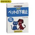 ペットの下痢止 (粉末) 0.5g×20包 単純な軟便・下痢の症状改善 【現代製薬】GENDAI