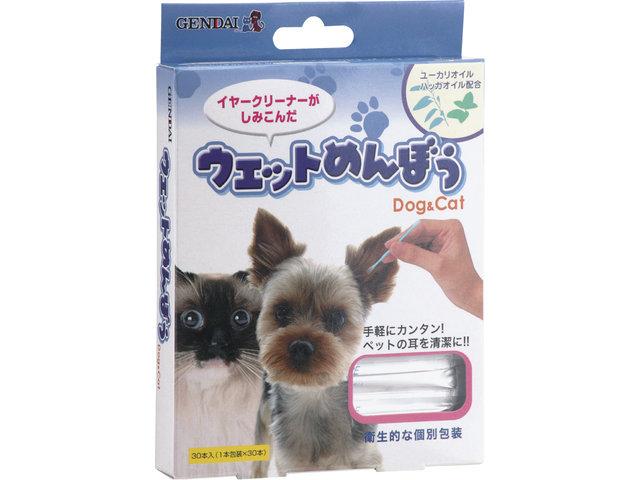 ウェットめんぼう犬猫用綿棒