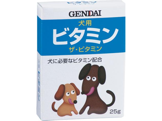 ザビタミン犬用サプリメント