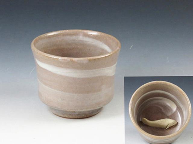 北海道のやきもの 裕陶房の酒器ぐい呑