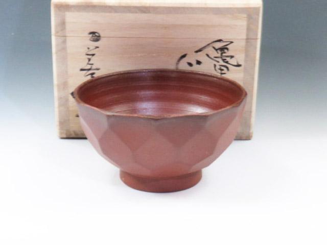 福島県のやきもの 二本松萬古焼の酒器ぐい呑