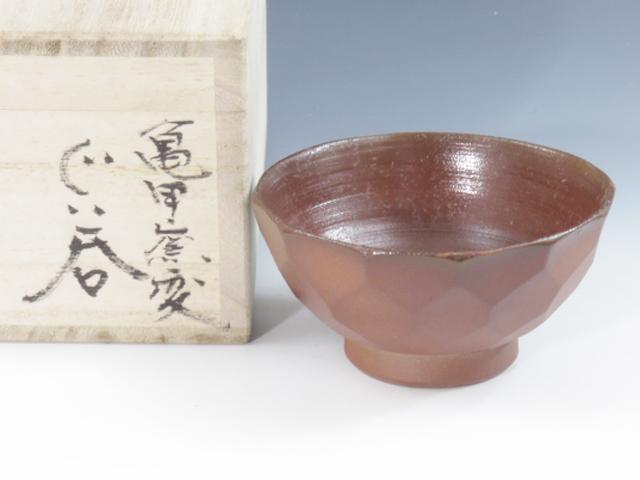 福島県のやきもの 二本松万古焼の酒器ぐい呑