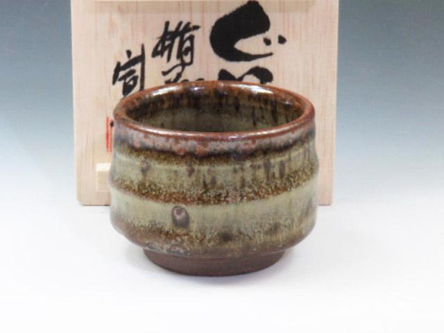 山形県のやきもの 楢岡焼の酒器ぐい呑