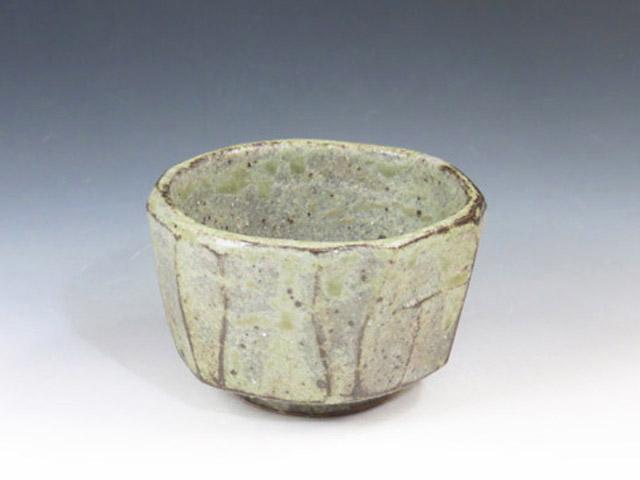 栃木県のやきもの しもつけ窯の酒器ぐい呑