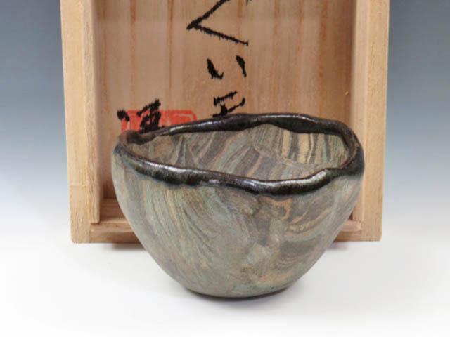 栃木県のやきもの 益子焼の酒器ぐい呑