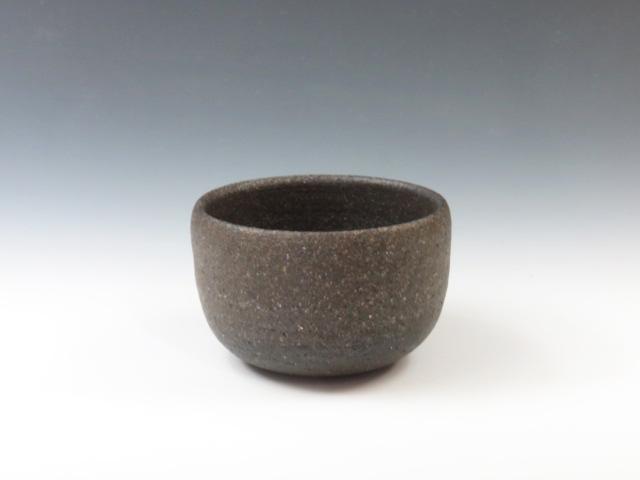 石川県のやきもの 珠洲焼の酒器ぐい呑