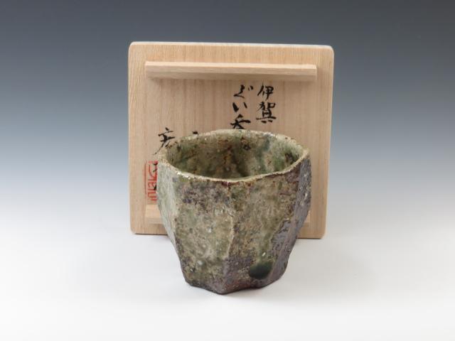 三重県のやきもの 伊賀焼の酒器ぐい?