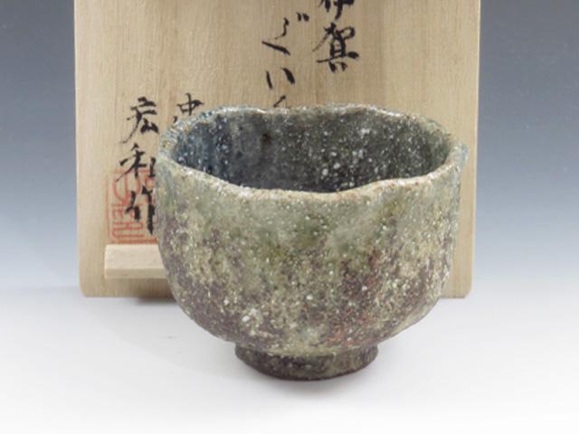 三重県のやきもの 伊賀焼の酒器ぐい呑