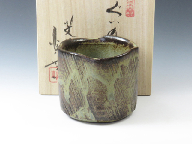 岐阜県のやきもの 小糸焼の酒器ぐい呑