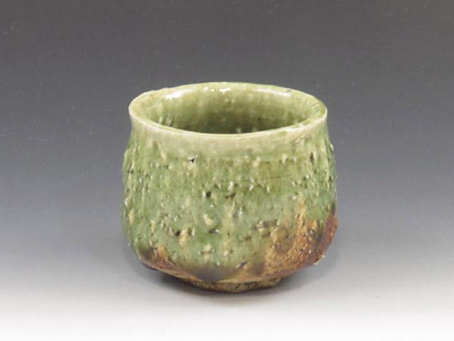 岐阜県のやきもの 裏木曽焼の酒器ぐい呑