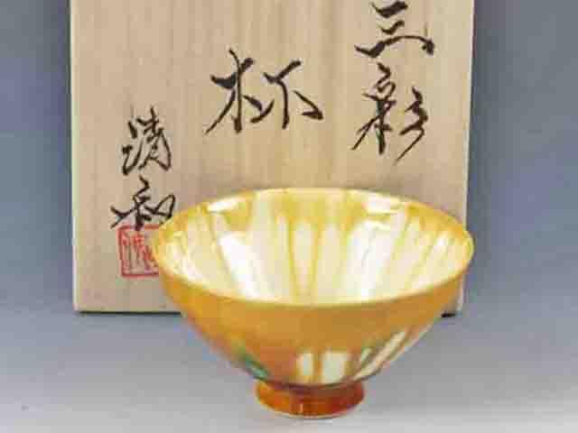 京都府の焼き物 京焼の酒器ぐい呑