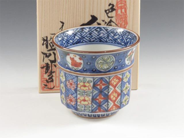 京都府のやきもの 京焼の酒器ぐい呑