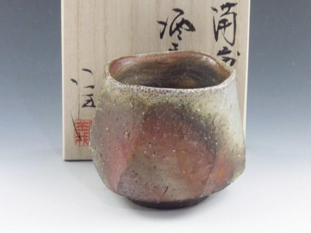 岡山県のやきもの 備前焼の酒器ぐい呑