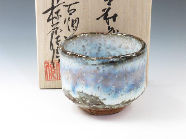 山口県のやきもの 萩焼の酒器ぐい呑