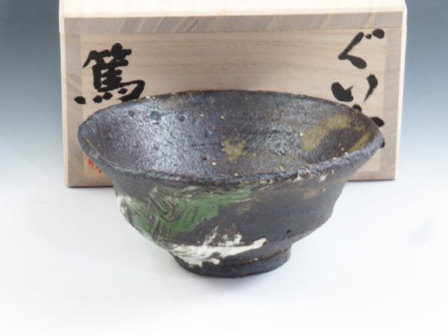 島根県のやきもの 出雲窯の酒器ぐい呑
