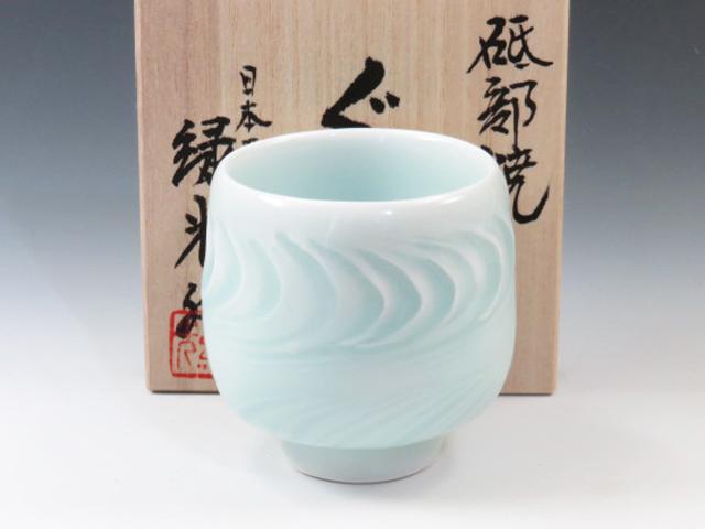 愛媛県のやきもの 砥部焼の酒器ぐい呑